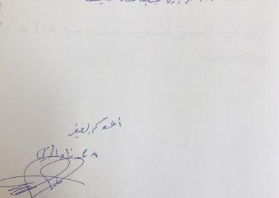 محمد ناصر الحربي