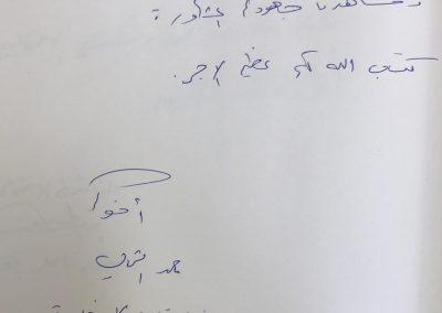 مذيع قناة الإخبارية