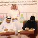 إختيار جمعية فتاة ثقيف للتعاون مع لجنة شؤون الأسرة بإمارة منطقة مكة المكرمة